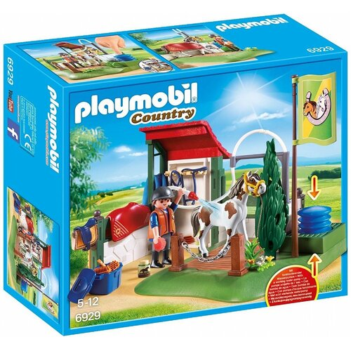 Playmobil - Horse Grooming Station 6929